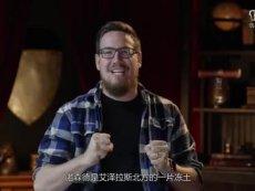 """《炉石传说》新扩展包""""冰封王座的骑士""""访谈"""