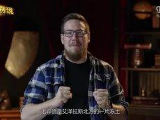 《炉石传说》开发者谈全新扩展包冰封王座的骑士