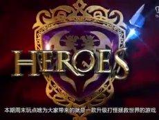 周末玩点啥EP22:勇者斗恶龙英雄2-无双般的RPG
