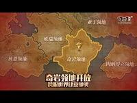 天堂2手游周年宣传片(奇岩秘境)