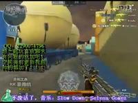 思雨:麒麟个人竞技无AC126杀不会打AK