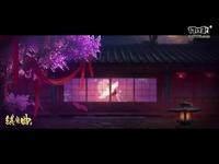 《镇魔曲》手游神秘角色概念宣传片chinajoy首曝