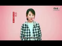杨紫变身大话西游周年庆福利大使