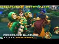 王者荣耀搞笑视频刘备父子搞笑对话