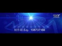 13 震撼启动仪式视频定制 开盘庆典视频制作