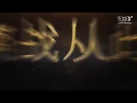 战放新生!《天之禁2》9月15日13:00破晓不删档