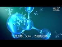 水分子构成