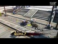 """九阴手游全新资料片""""斗转乾坤""""宣传视频-01"""