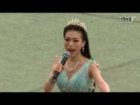 《情满靖州》温喆作词 刘晔作曲 晏敏敏演唱