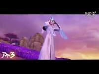《天下3》音乐时装华丽亮相,春江花月声动大荒!