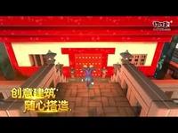 沙盒冒险游戏 《传送门骑士》国服特色视频曝光
