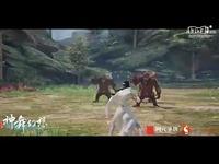 《神舞幻想》主角战斗招式一瞥
