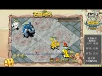 石器时代直播2017-10-12石器时代手游能玩吗