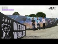 [Weekly Worlds]2017英雄联盟世锦赛8强预测 1部