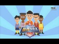 手游尝鲜坊《最强NBA》第一期:顶级篮球手游