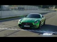 《极品名车史》第44期:绿色猛兽—奔驰AMG GT R