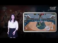 手游尝鲜坊《最强NBA》第3期:丰富玩法篮球对抗