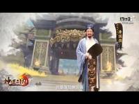 《神道三国》代言人曝光 唐国强与你征战三国