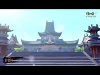 剑灵洪门崛起公测宣传视频