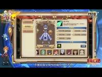 【最强魔导士】第8期:毕可斯罗的培养宝典