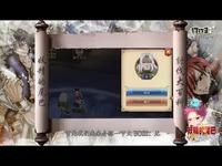 【讨伐大百科】第8期:六魔终章大魔王无