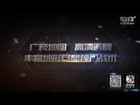 《终结者2》超级联赛即将开锣  争夺百万重奖!