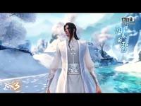 《天下3》时装珍兽亮相 金风玉露相逢初雪时节!