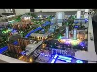 智慧城市沙盘 大数据控制中心