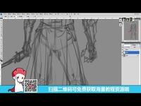 趣味小教程之剑客角色设计丨原画插画丨王氏教育