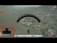 绝地更厉害的高阶跳伞技巧「奇游联机加速器」