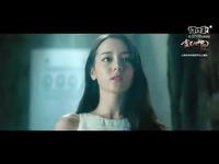 《蛮荒搜神记》迪丽热巴MV预告片首爆