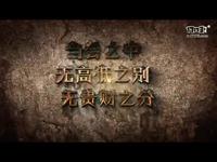 YY362463帝王府入驻龙门虎将12月新区
