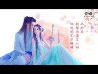 以冬献唱《长生诀》主题曲,唯美MV首曝!