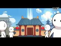 二哥说大话:资料片《纵横沙场》之烽火连城