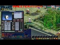 梦幻微变版上线了!登陆就送无级别光武超级熊猫