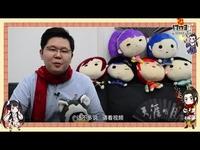 天刀2018三大版本今日首曝新门派移花宫相约清夏