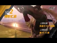 【苹果牛】2017守望先锋骚操作集锦TOP50!
