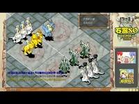石器时代新年PK大赛3v3赛制详解 石器3.0直播
