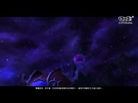 同盟种族:虚空精灵开场动画 - 1.1