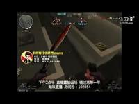 怪兽解说:CF隐藏步枪神器REC7