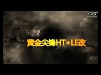 仙境风云心静S4组队恐龙决斗场1.54.90黄金尖锋