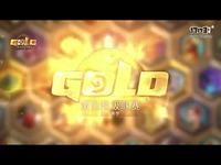 《炉石传说》黄金超级联赛第一赛季预告片