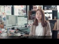 《魔兽世界》插画师介绍 - 黑曜石