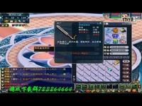梦幻西游24把刚打造好的100级剑!直播全鉴定完