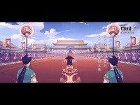 《宫廷计》手游CG动画惊艳上映 全平台公测今启