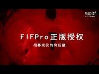 《荣耀十一人》首测宣传视频
