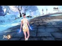 《天下3》谷雨游园,春末必备单品超有sense!