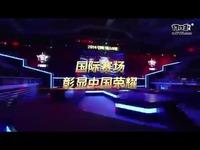 腾讯电竞2017高光时刻