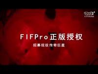 荣耀十一人宣传视频-新版2
