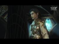 《古剑奇谭三》首部宣传视频